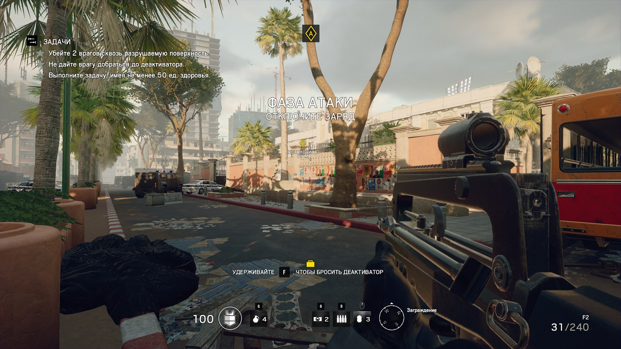 tom clancy s the division торрент
