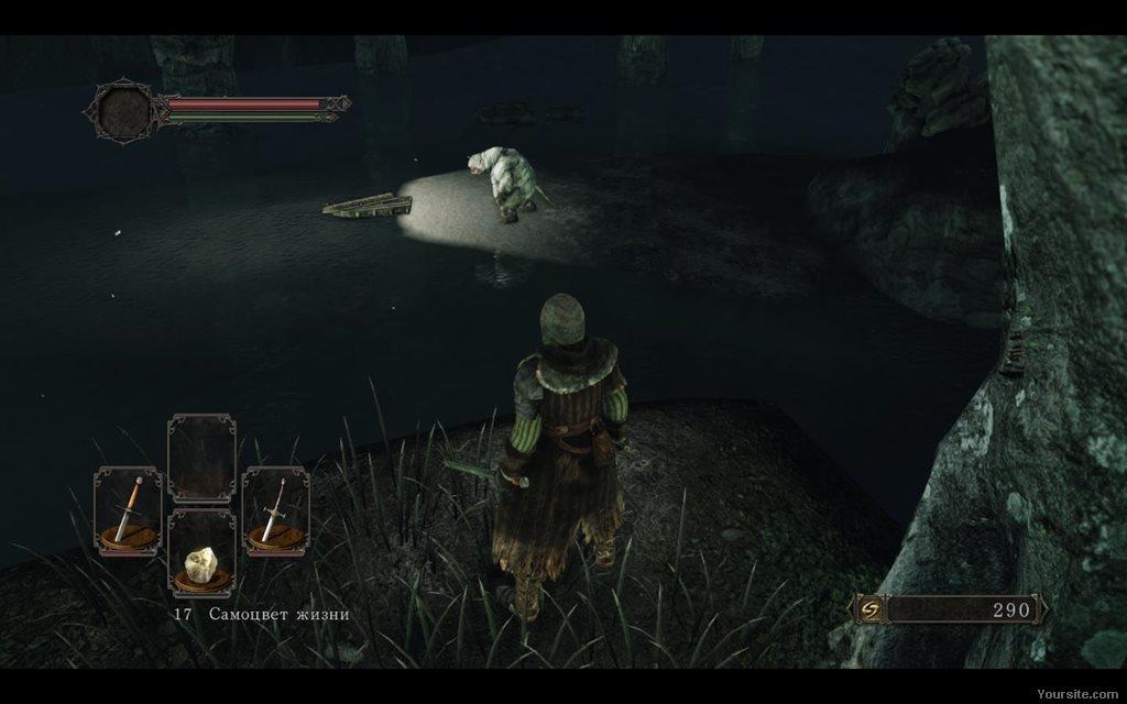 Dark Souls 2 Скачать От Механики