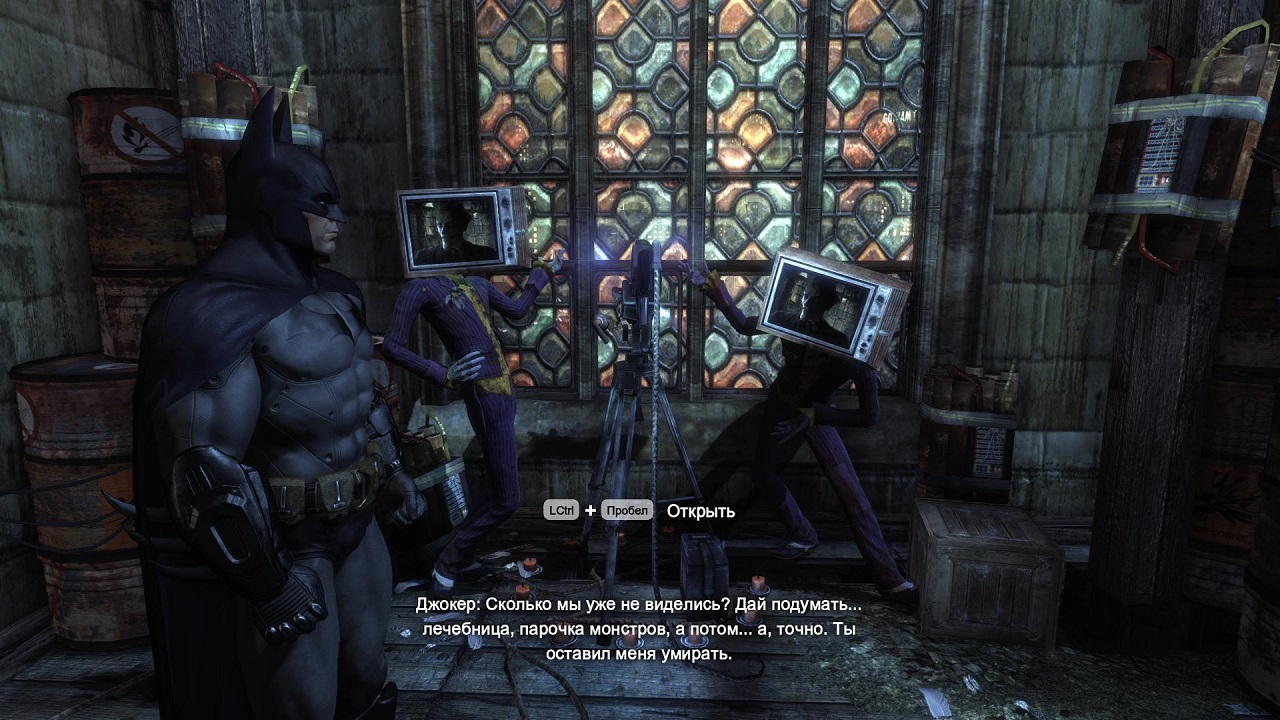 Batman arkham city скачать rus
