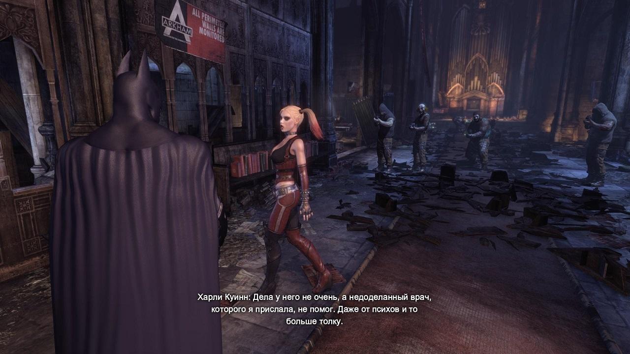 Batman arkham city скачать торрент на пк