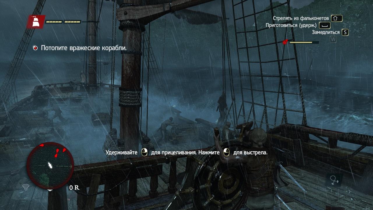 Assassins creed 4 black flag скачать механики.