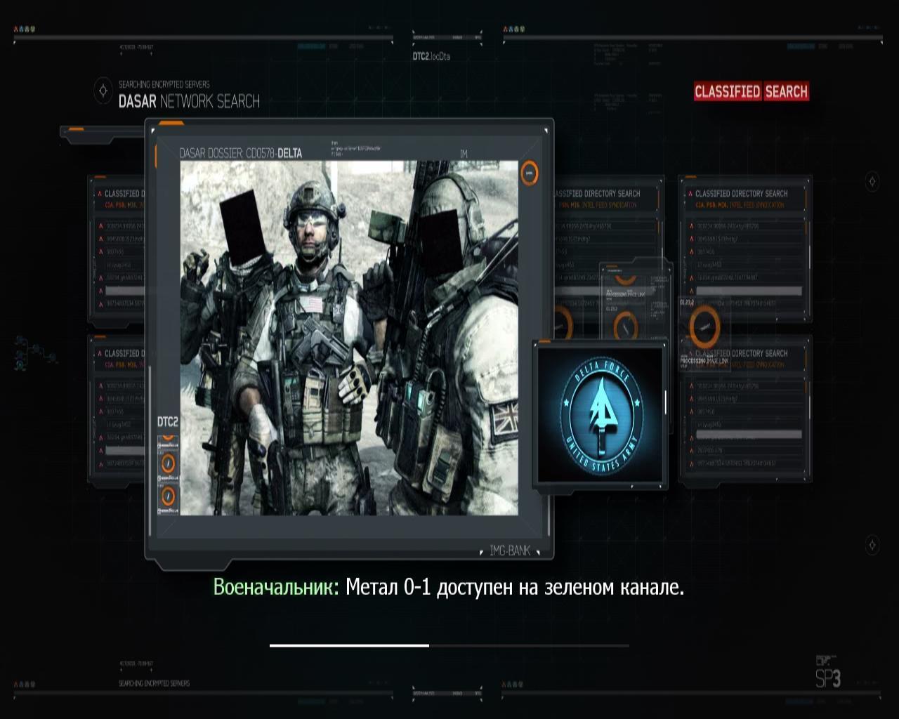 Call of duty modern warfare multiplayer crack
