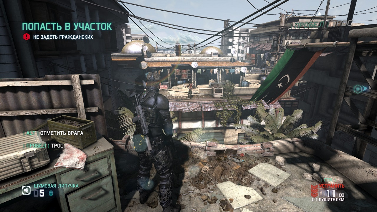 Tom clancy's splinter cell. Blacklist скачать торрент.