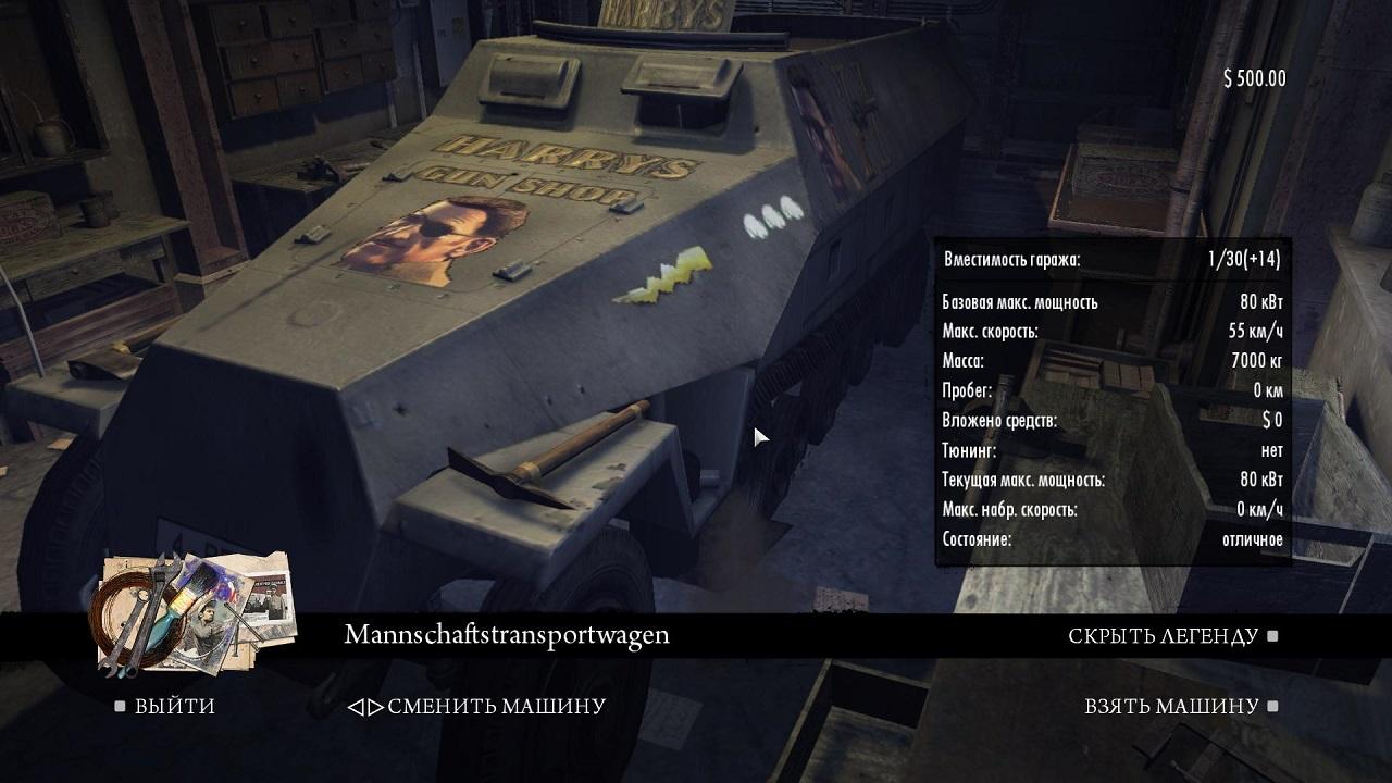 Фото mafia 2 способны ярче дополнить представления об игре, нежели самые скрупулезные рецензии или обзоры