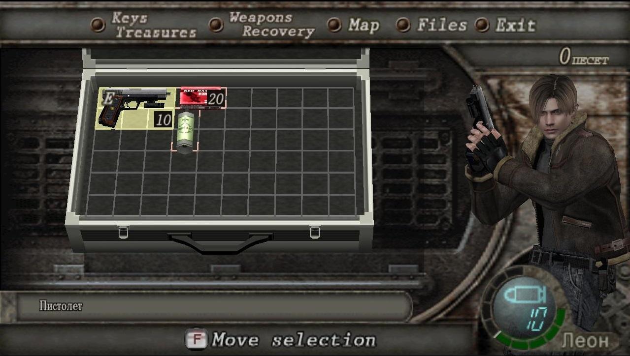 Resident evil 4 скачать торрент pc русская озвучка торрент