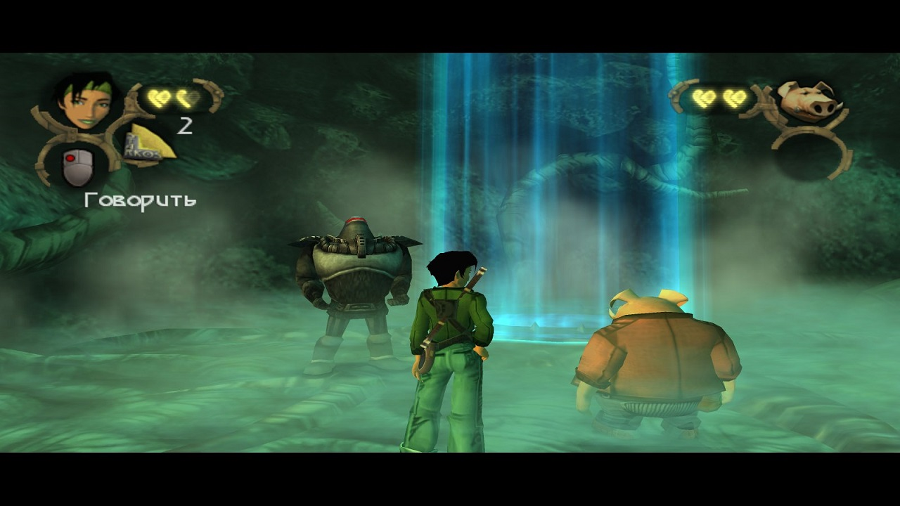 beyond good and evil In beyond good and evil, nietzsche accuses past philosophers of lacking critical sense and blindly accepting dogmatic premises in their consideration of morality.