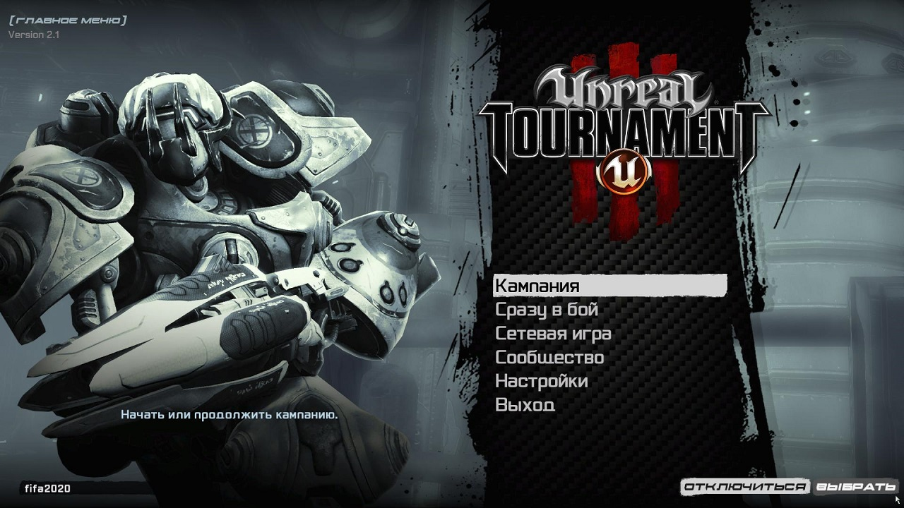 Скачать Unreal Tournament 3 торрент Механики