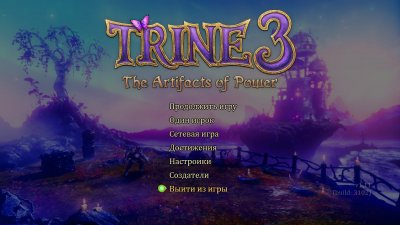 Trine 3 The Artifacts of Power