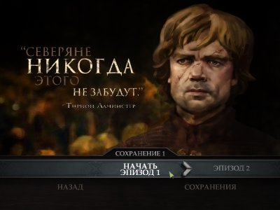 Game of Thrones: A Telltale Games Series. Episode 1-6