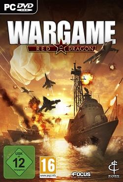 Wargame red dragon игра скачать торрент