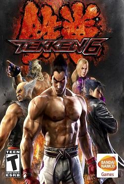 скачать игру Tekken 6 на компьютер через торрент бесплатно на русском - фото 7