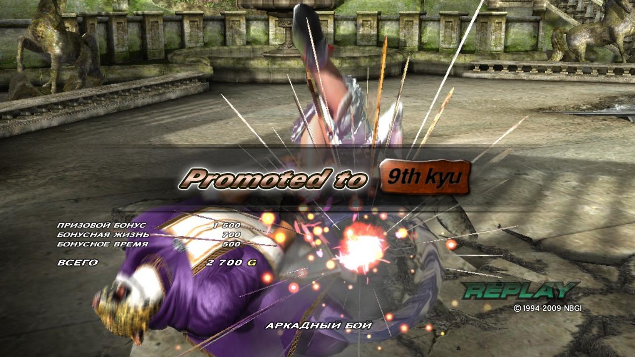 Скачать Dynasty Warriors 7 Xtreme Legends торрент