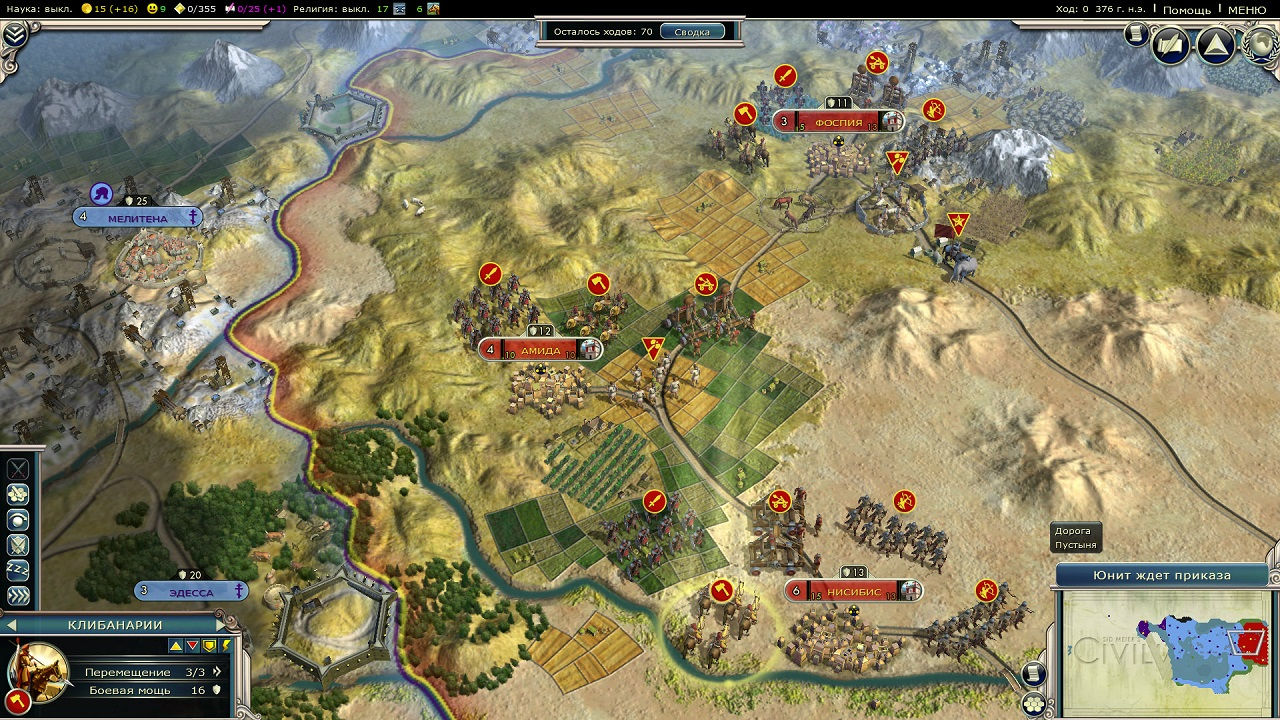 Sid meier's civilization v complete edition steam free download.