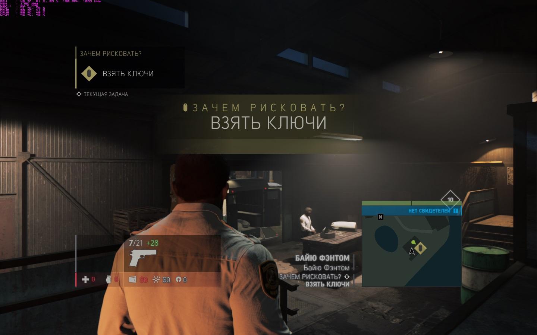 Bit2bit скачать игры на компьютер бесплатно