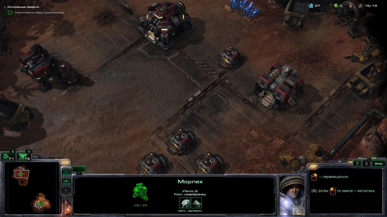 StarCraft 2: Heart of the Swarm скачать торрент бесплатно ...