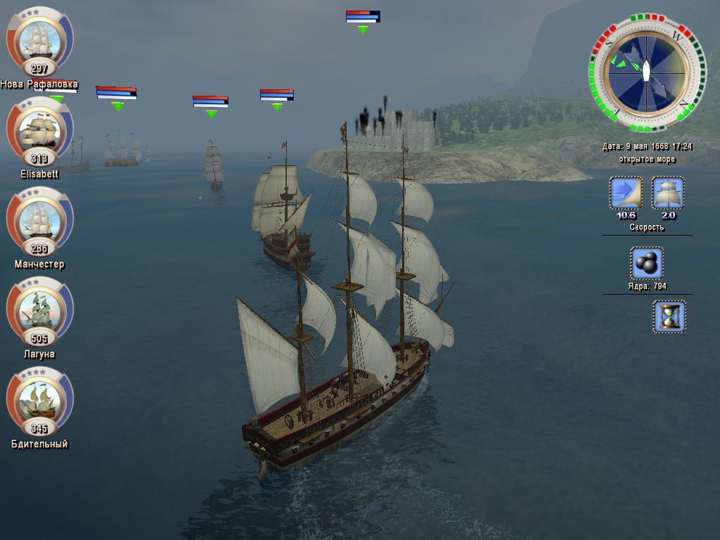 корсары 4 скачать торрент - фото 6
