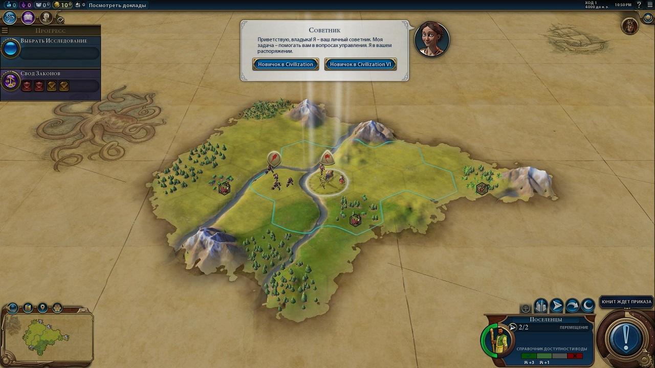 Civilization 6 скачать торрент русская версия.