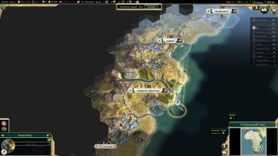 Sid Meier's Civilization 5: Brave New World