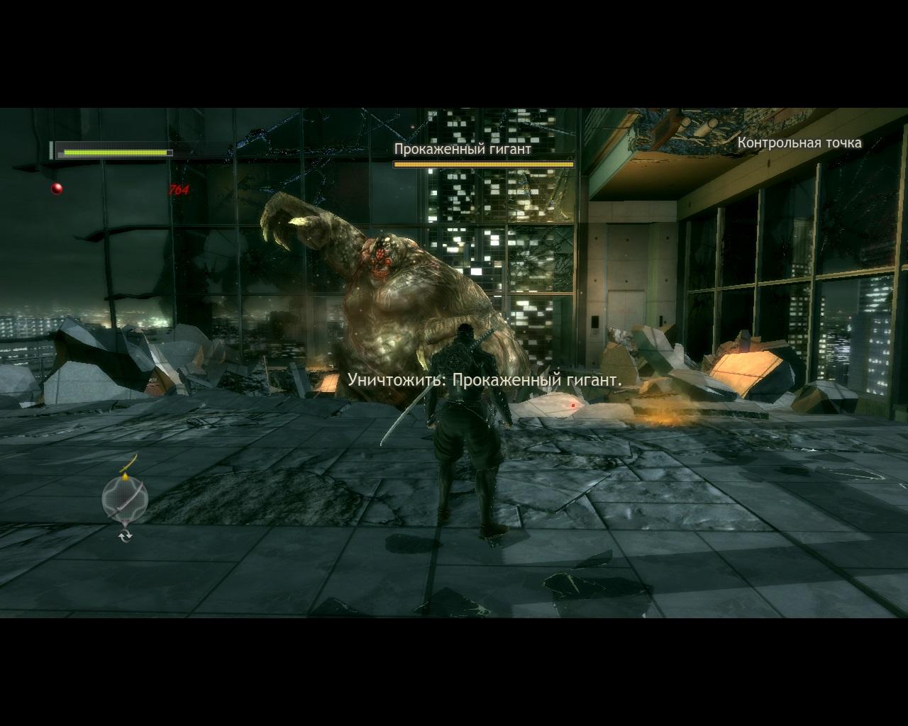 Ключ к игре ninja blade