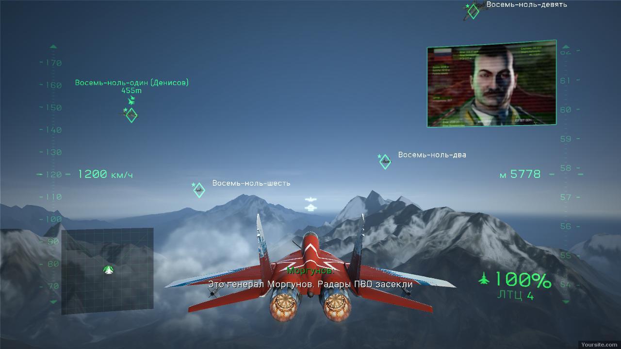 Скачать игры симуляторы самолётов через торрент