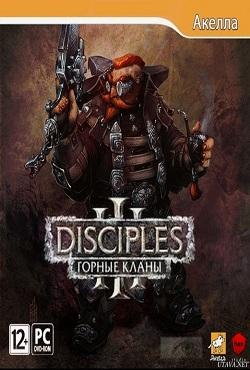 Скачать игру disciples 3 горные кланы с торрента freedommeta.