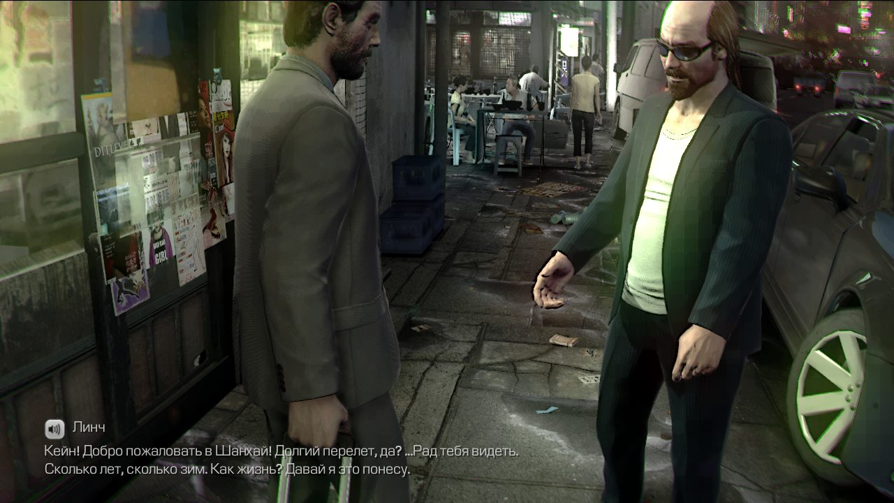 Kane and lynch: dead men playstation 3 - screenshots