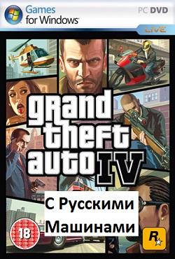 Хитман 3 скачать торрент Русская Версия