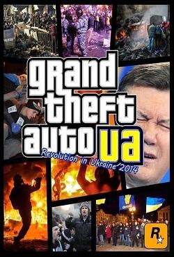 скачать игру гта украина