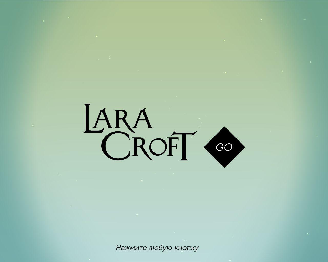 Lara croft hentaiwolrd nudes images