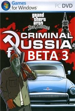 Гта Криминальная Россия Бета 3 скачать торрент