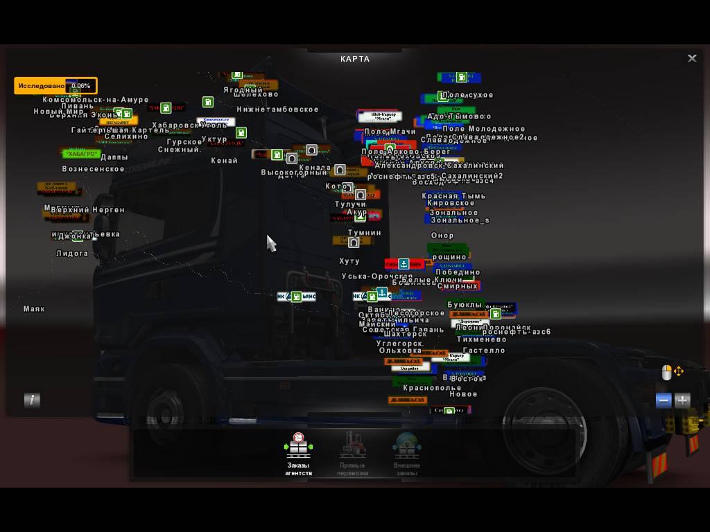 32х euro truck simulator 2 моды скачать