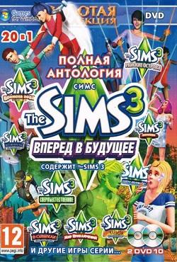 the sims 3 anthology скачать торрент