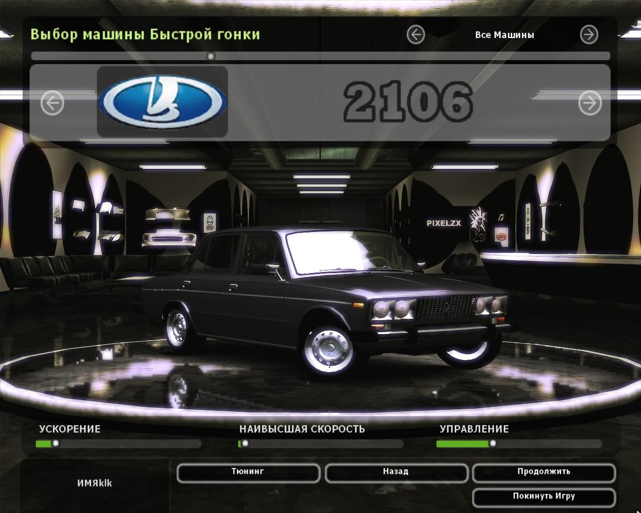 Скачать игру на пк тюнинг русских машин