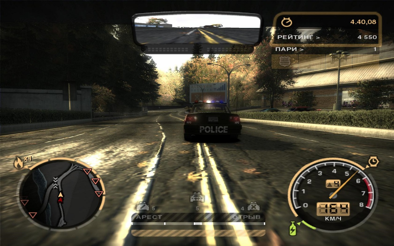 Download free pc game need for speed most wanted