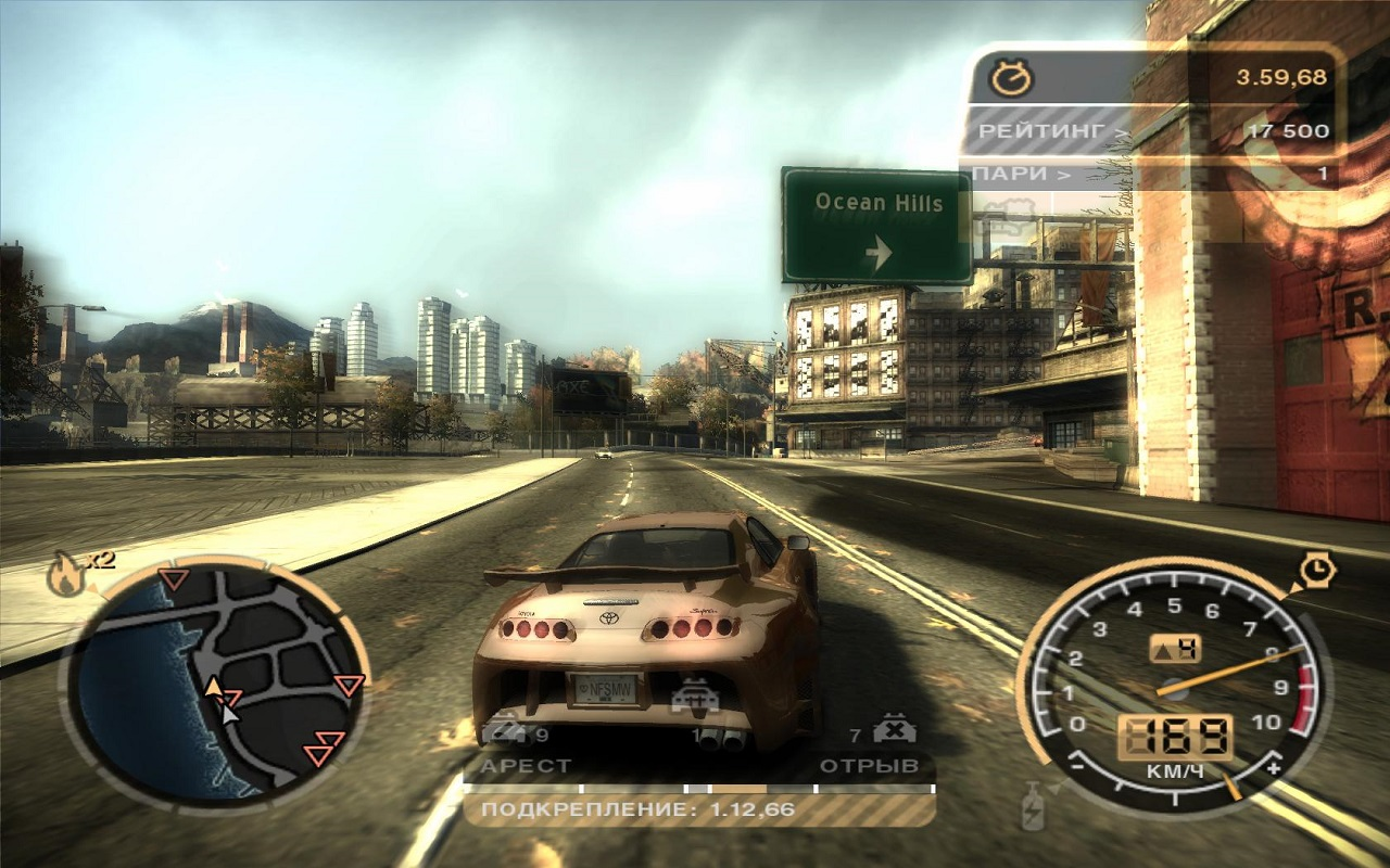 Need for speed-mos