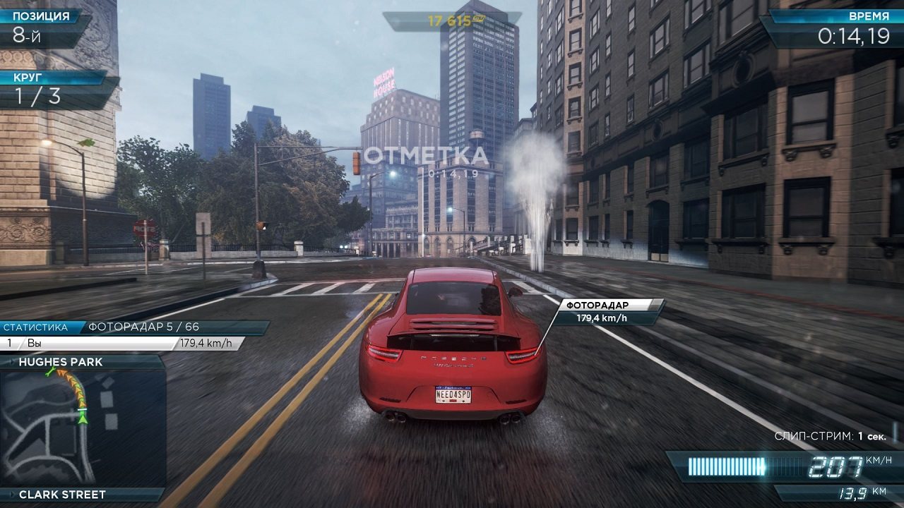 Need for speed: most wanted: limited edition v1. 5. 0. 0 +dlc (2012.