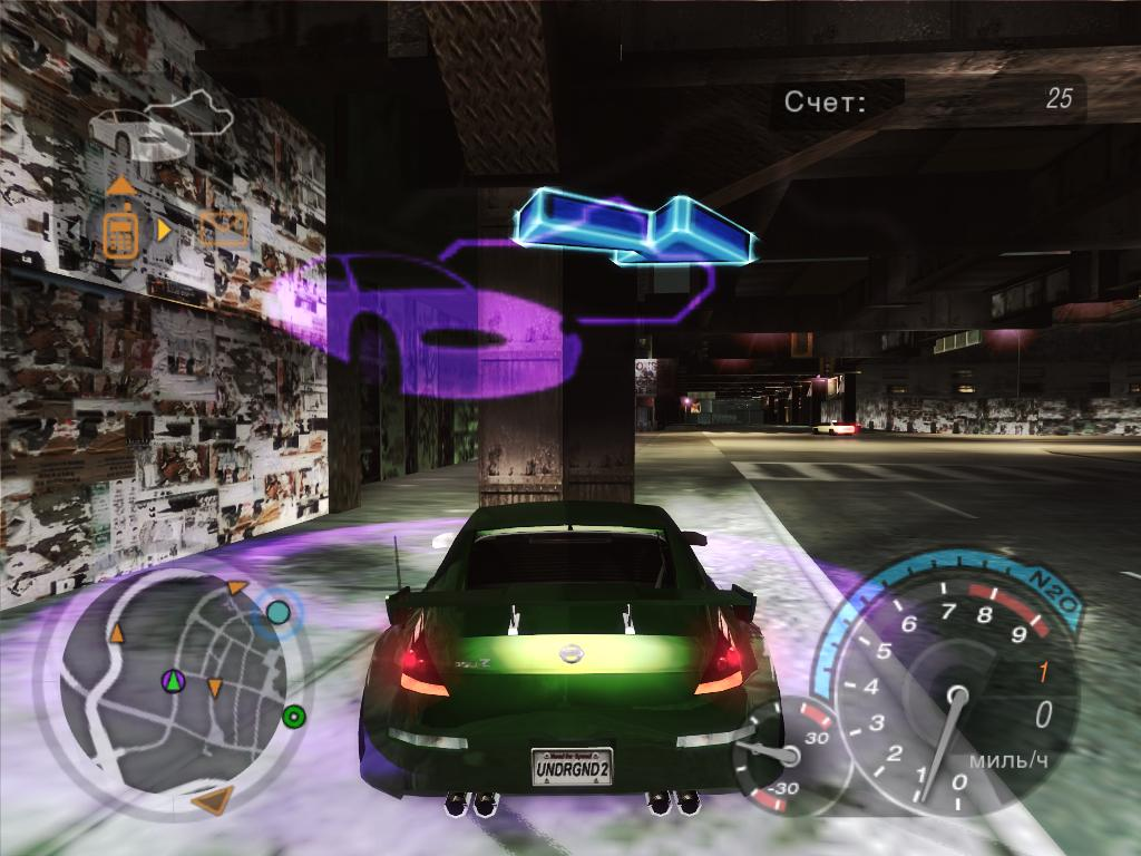 скачать игру бесплатно на компьютер гонки Need For Speed Underground 2 - фото 10