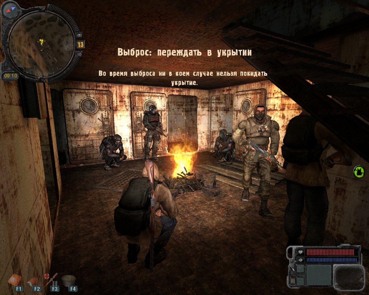 Как сделать повелитель зоны на тень чернобыля7