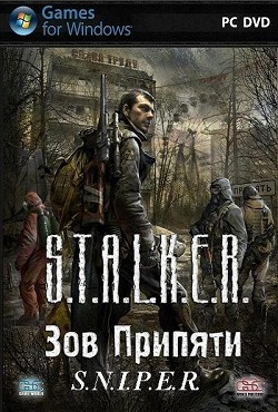 скачать игру сталкер снайпер 2 через торрент бесплатно на компьютер 2015 - фото 6