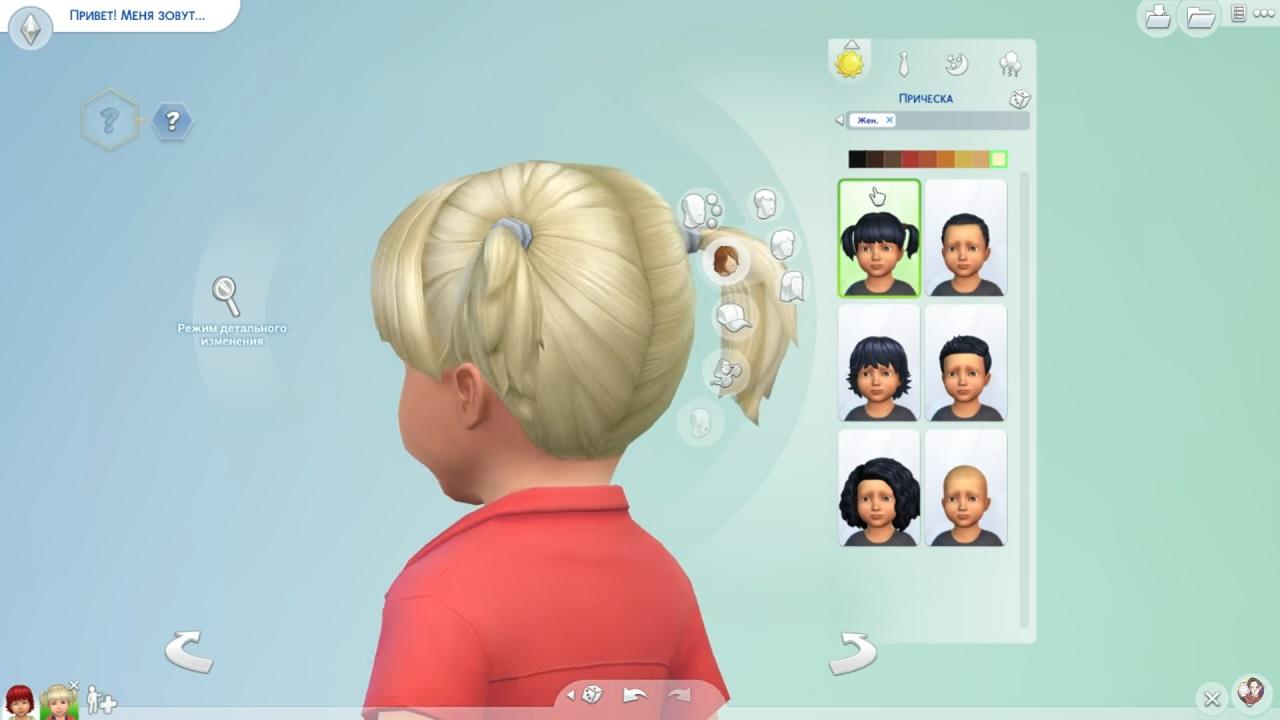 Sims 4 сборник модов — экодревпродукт.