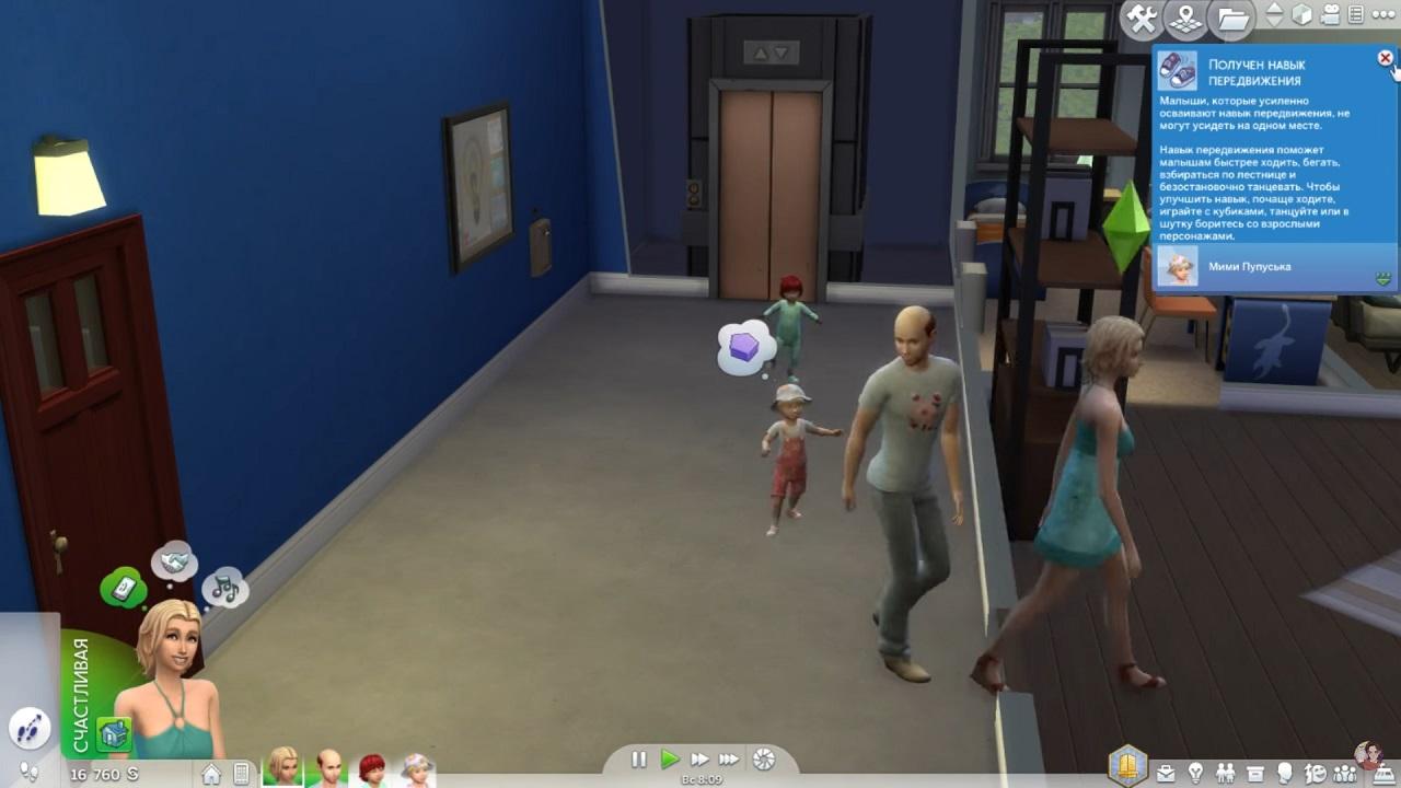 Скачать игру sims 4 бесплатно на компьютер