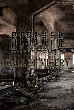 Сталкер Call of Misery 2016 - 2017