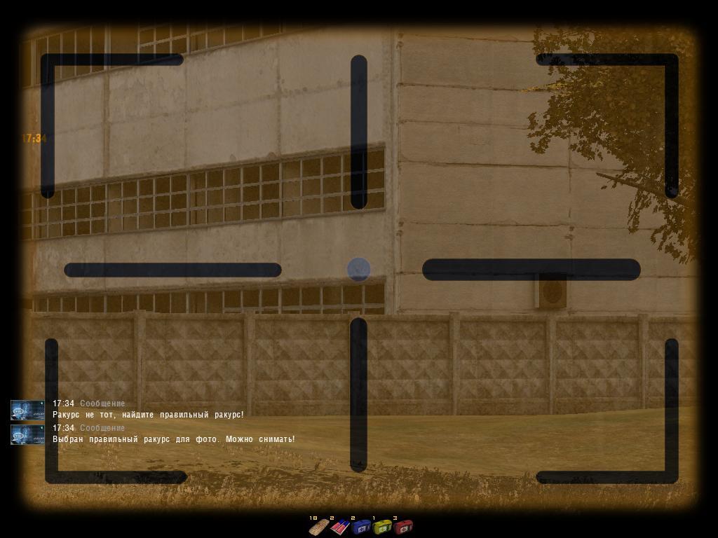 Игра s. T. A. L. K. E. R. : shadow of chernobyl ф. О. Т. О. Г. Р. А. Ф. (2013.