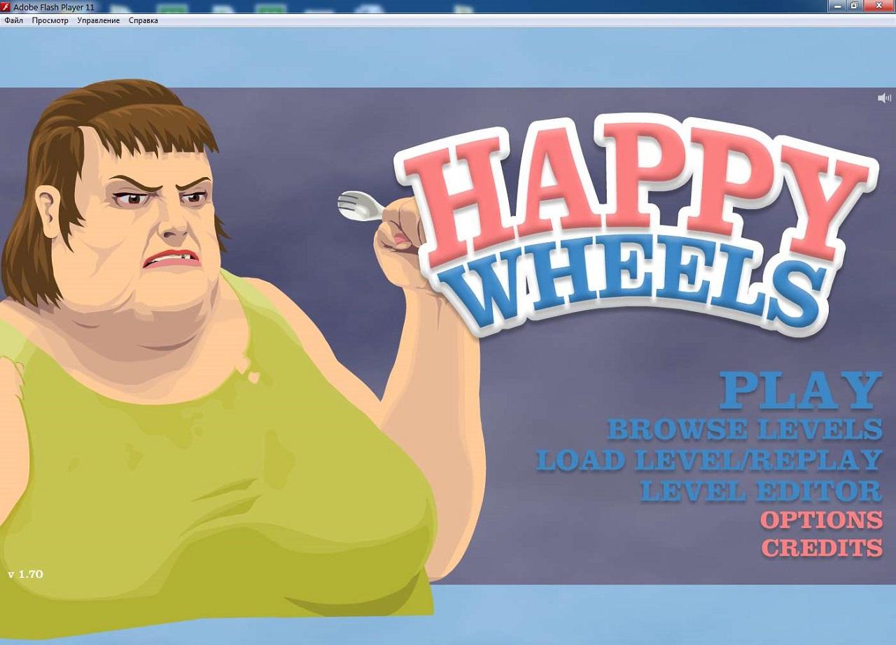 Скачать игры happy wheels на компьютер