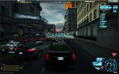 Need For Speed World Offline