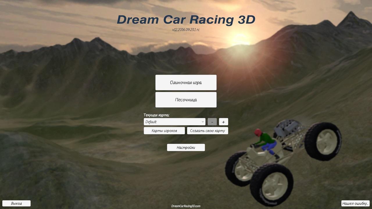 Dream Cars Racing Hacked