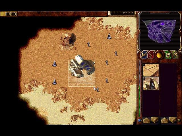 Стратегия для слабых пк ноутбуков (+ скачать) dune 2000 игра.