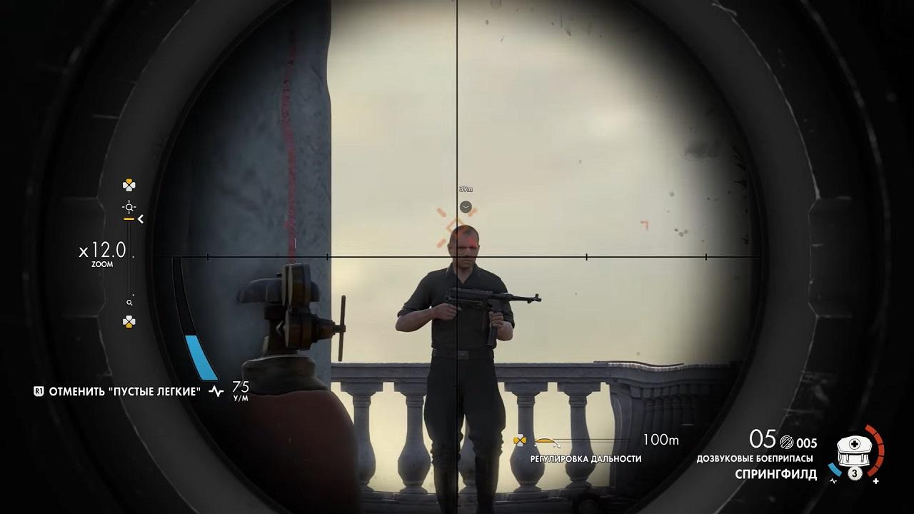 Скачать игру через торрент снайпер 4.