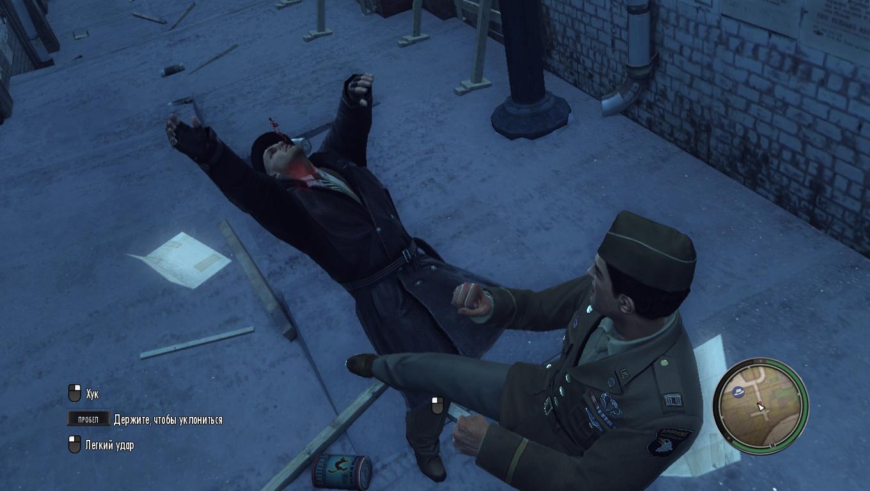 Mafia 2 торрент механики