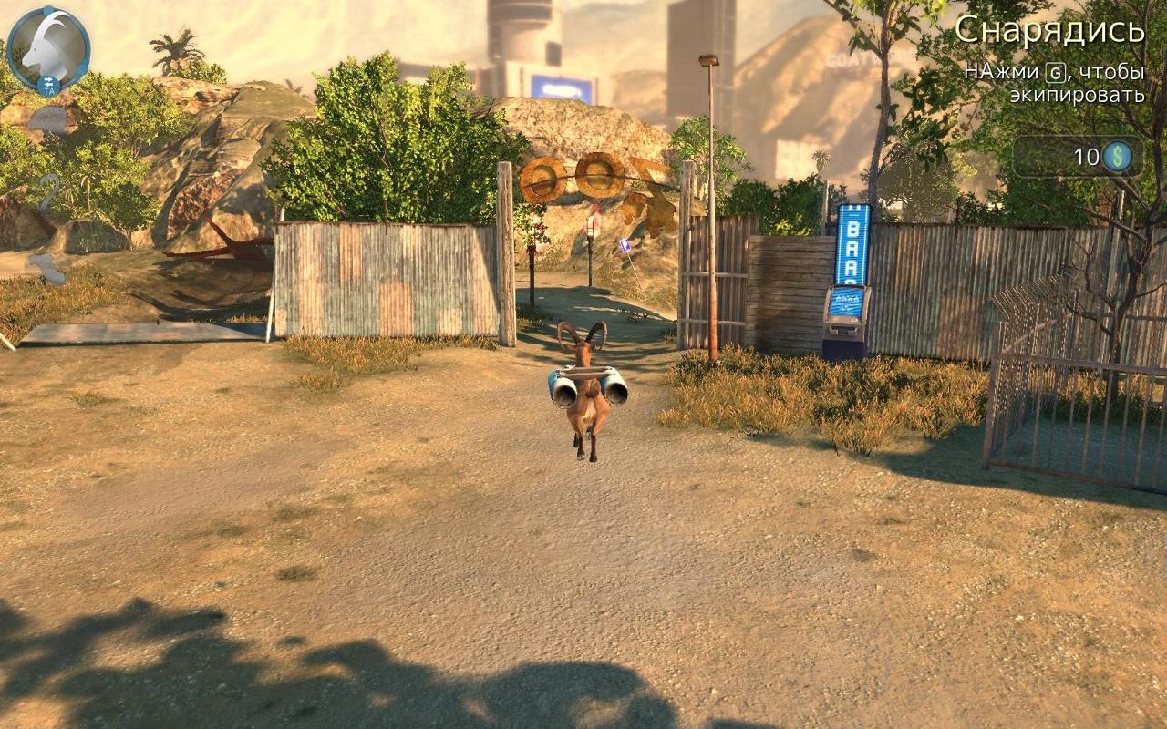 Скачать игру симулятор козла на виндовс хп